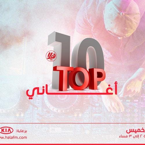 TOP 10 KIA - 06 SEP 2018