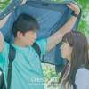 로이킴(Roy Kim) - 왜 몰랐을까(No Longer Mine) 아는 와이프 OST Part.3 (COVER)