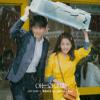 엔플라잉 (N.Flying) - Let Me Show You [Familiar Wife - 아는 와이프 OST Part 4]