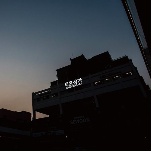 Sewoon Sangga, the 1960s Megastructure Reborn: Seoul Urbanism on TBS eFM's Koreascape