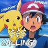 $$$ CALLING (feat. Antman)