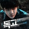 New Dream (Sung by 태일, 재현 (TAEIL, JAEHYUN)) [Dokgo Rewind OST]