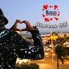Maman Je t'aime ❤ - Alpha 93 [AUDIO OFFICIEL]