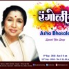 Asha Bhosale Special Rangoli 9th September 2018 Final