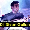 Dil Diyan Gallan On Rabab By Waqar Atal And Haroon Pukhtoon Rababistan Mp3