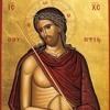 Christ, Mighty Savior, perfomed by Griffin Prillwitz (09.02.18)