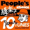 "導楽'S CHOICE 10 ""SIZZLA"" TUNES"
