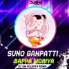 Suno Ganpatti Bappa Moriya   Remix   Dj SM Kolkata