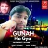 Gunah Ho Gya|| Sad Song || Singer Preet Chouhan || Latest Sep.2018 ||Rahmat Music