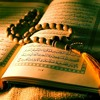 Beautiful & amazing recitation of Quran Surah Ad-Duha and Al-Qadr by Qari Abdul Basit