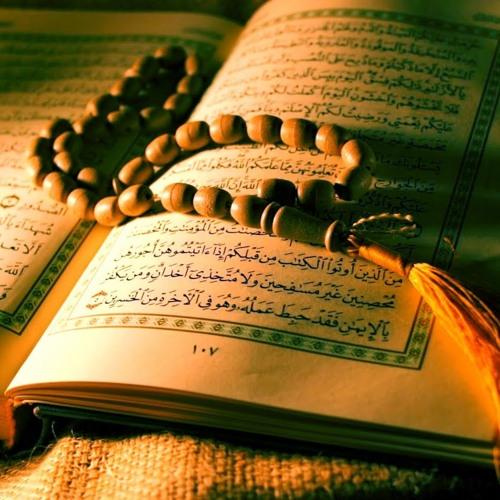 Most Beautiful & amazing recitation of Quran Surah Ad-Duha & Al-Qadr