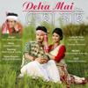 DEHA MAI // Neel Akash
