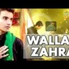 Wallah Zehra Ali Jee 2018 - English