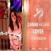 شرين عبد الوهاب - كتي بنعشق - زينب حسن | فوكاليز Vocalise | Kteer Bn3sha2 -  Zainab Hassan