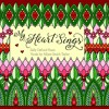 With All My Heart - featuring Allyse Smith Taylor