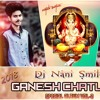 01-Ganapathi Bappa Mooreya 2K18 Vinayaka Chavithi Spcl[Hd Theenmar]Remix By Dj Nani Smiley