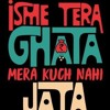 Tera Ghata - DJ Tushar BD Remix
