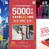 Iphone XS, Xiaomi Mi Band 3 NFC, honor band 4, Realme 2, Xiaomi mi 8 Youth, accrotidienne du 11 sept