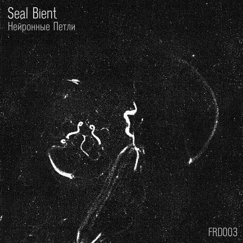 Seal Bient -Импульс (Нейронные Петли EP)