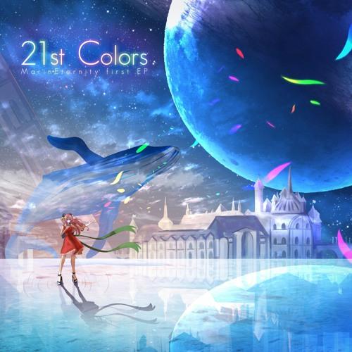 Alicemetix - Mirai Train [21st Colors] [FREE DOWNLOAD]