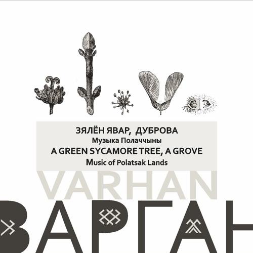 Варган - Музыка Полаччыны / Varhan - Music of Polatsak Lands