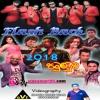 30 - ADARA VIYO DUKIN - videomart95.com - VB Welithuduwa