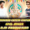 03-Gallu Gallu Ganapayya New Song [hdTheenmar ] Remix By Dj N M Production