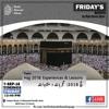 Friday's Bayan : Hajj 2018: experiences and lessons حج 2018: تجربات و مشاہدات