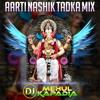 Ganpati Aarti (Remix) Nashik_Tadka_Mix (Dhol Tasha) Ganesh_Utsav_2018 🔥 DJ Remix Song_Sound_Check🔥