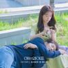 담소네공방 (Damsonegongbang) - 꿈 속의 너 (You In My Dream) [Familiar Wife - 아는 와이프 OST Part 5]