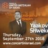 Mordechai Shapiro on JM In The AM 9/13/2018