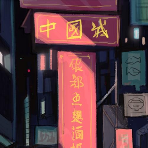 Saito & Lester, Nowhere - Endurance (Preview)