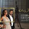Download فاكر زمان - أنغام و محمد الشرنوبي - أغنية اورنچ راعي مهرجان الجونه السينمائي Mp3