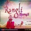 Rangli Rangli - Balaji Hanuman Bhajan By Kanhiya Mittal Ji Chandigarh Wale