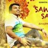 Tum Na Kabhi Badalna Mere Sawariya Sarkar - Kanhiya Mittal New Shyam Bhajan 2018