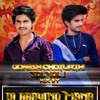 (02)_NAVA_DHADERO_GANESH_BANJARA_HIT_SONG_(HD)_TEENMAR_MIX_BY_(MBNR)_&_DJ_ABHI_RAM_(JCL)_DJ_ARAVIND