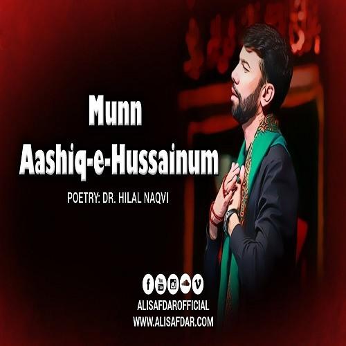 Ali Safdar - Munn Aashiq e Hussainum