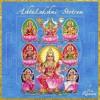 AshtaLakshmi Stotram (by Prem Ramam)