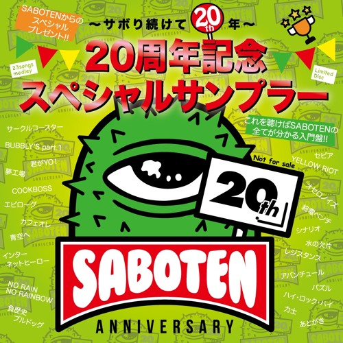 SABOTEN 20th Special Sampler