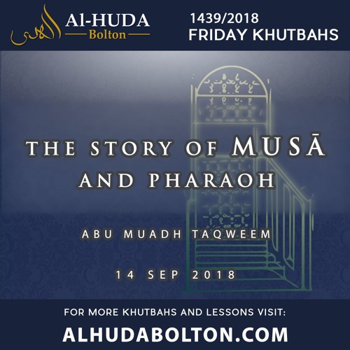 The Story Of Musa And Pharaoh