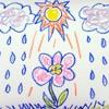 George Ezra - Shotgun   Remix   RainyCyberJade