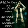 Apna_Bna_Laina-Sukh_Sandhu[www.Mp3MaD.Com].mp3
