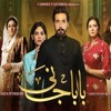 OST Baba Jani | Without Dialogues | har Pal Geo Tv