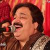 NeW SONG Shafaullah Rokhri 2018 Zeshan Rokhri Mehak Malik New Song 2018 Saraiki Song
