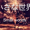 Mac Miller-Small Worlds slowed @SWInTheClouds