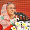 People will Selected Awami League Again- Ajker Prosongo