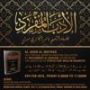 Sharah of Al-Adab Ul-Mufrad(Chapter- 18 & 19) by Shaikh Yasir Al Jabri Madani, 14 Sep 2018