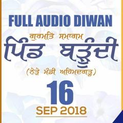 Full Diwan | Barundi | Ludhiana | 16 Sep 2018 | Day 2 | Dhadrianwale