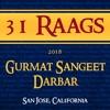 Jog Baniaa Tera Keertan Gayee // Raag Asa // Bhai Nirmal Singh Ji Khalsa