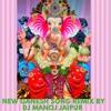 NEW GANESH SONG INDIAN STREET DRUMMER REMIX BY DJ MANOJ JAIPUR